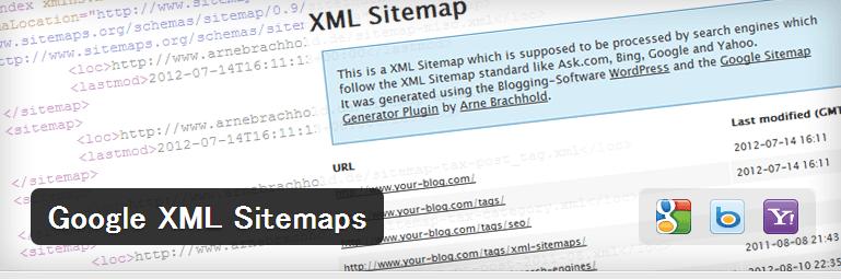 XMLサイトマップを自動生成!SEO対策のために必須のWordPressプラグイン「Google XML Sitemaps」