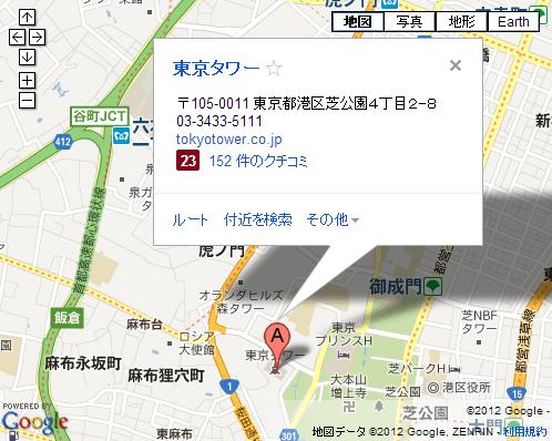 WordPressでプラグインを使わずにGoogleマップを挿入する方法