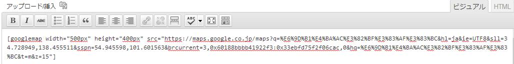 Googleマップ - ショートコード例