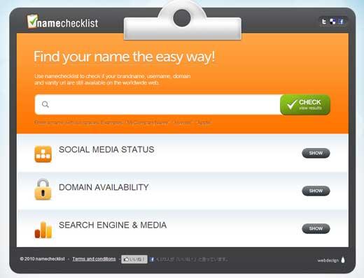 ソーシャルメディアやドメインで使いたい名前が使用可能か事前に調べることができる「NameChecklist」