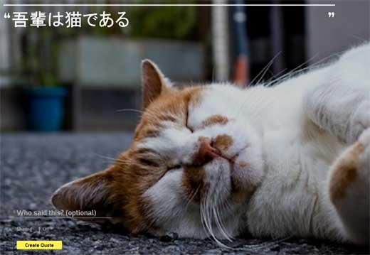 吾輩は猫である