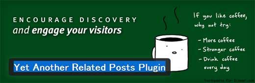 サイトの直帰率改善に!関連記事を表示するWordPressプラグイン「Yet Another Related Posts Plugin(YARPP)」