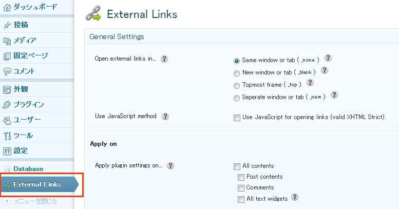 external-links1