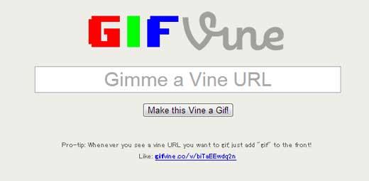 Vineの動画をGIFアニメに変換してくれるWEBサービス「GifVine」