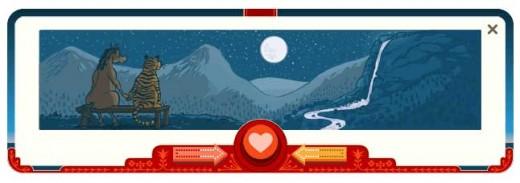 google_uma_tora