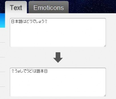 日本語は無理