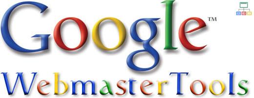 Googleウェブマスターツール「所有者の確認」に新機能の追加と変更