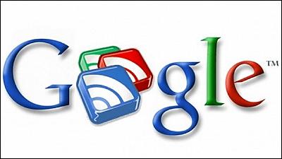 Googleリーダーのデータをエクスポートする手順