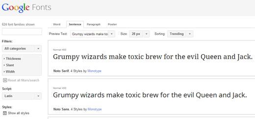 Google Web Fontsを使っておしゃれに文字を装飾する方法