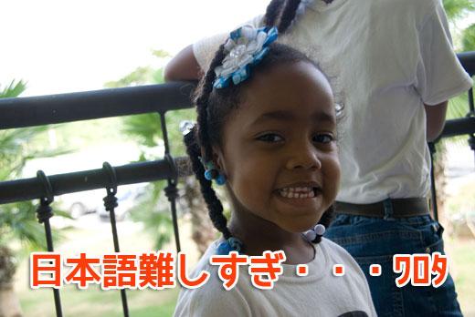 あなたの文章は大丈夫?文章の問題点を簡単にチェックできる「日本語文章校正ツール」