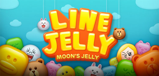 line-jelly