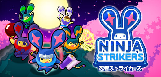 LINE 忍者ストライカーズ
