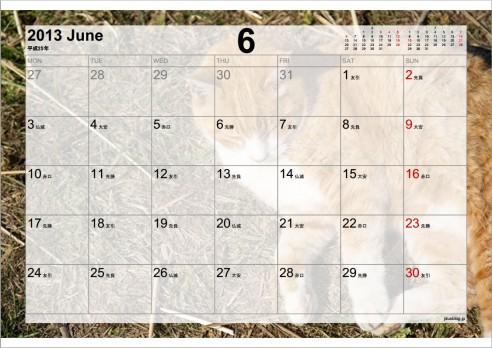 デザインカレンダー