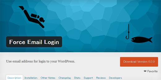 ログイン方法をユーザー名からメールアドレスに変えるWordPressプラグイン「Force Email Login」