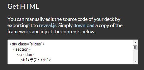HTMLソースコードの取得