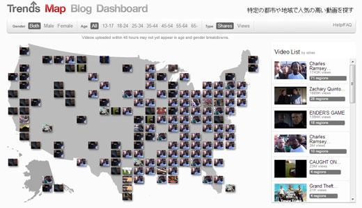 地域ごとで流行っているYouTube動画をマップ表示する「YouTube Trends Map」