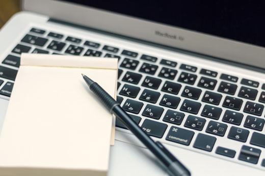 [WordPress] トップやカテゴリーの記事一覧を全文表示から抜粋表示に変更して「続きを読む」リンクを設置する方法