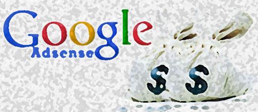 Googleアドセンスの広告を「非同期型広告コード」に変更する手順