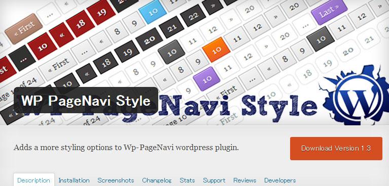ページ送りをおしゃれにカスタマイズできるWordPressプラグイン「WP-PageNavi」と「WP PageNavi Style」