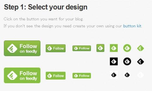 デザインの選択