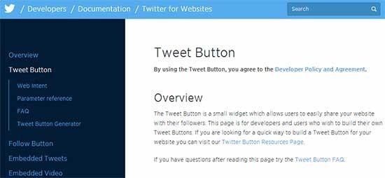 Twitterツイートボタン
