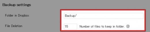 保存先ディレクトリと保存数を指定