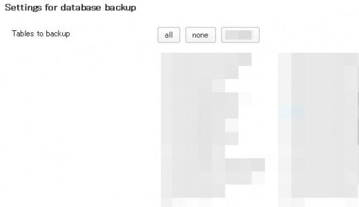DB Backupタブ