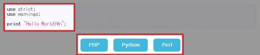 プログラミング言語の選択