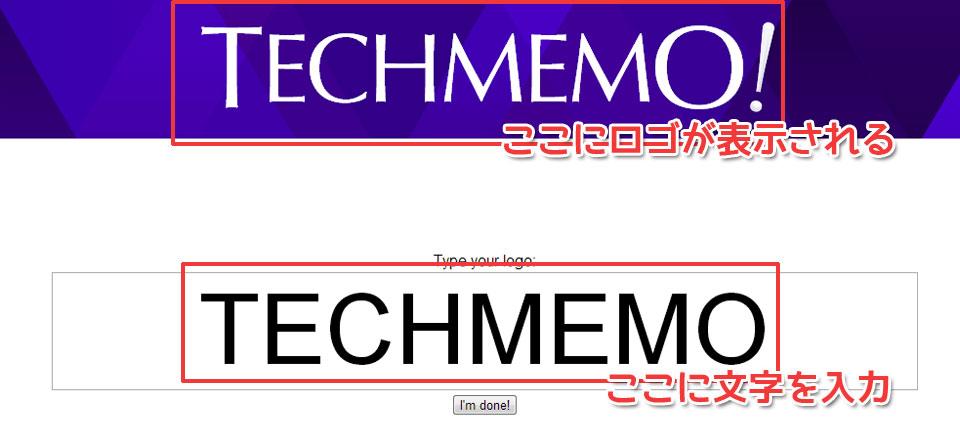 新しく決まったYahoo!のロゴっぽいロゴを作成してくれるジェネレータ「Logo Designer」
