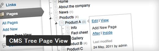 固定ページ一覧をツリー表示してくれるWordPressプラグイン「CMS Tree Page View」