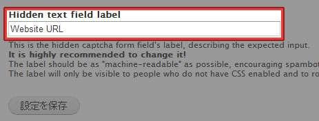 HIDDEN CAPTCHAタブ