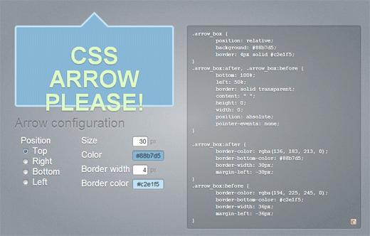 CSSで吹き出しを生成してくれるWEBサービス「cssarrowplease」