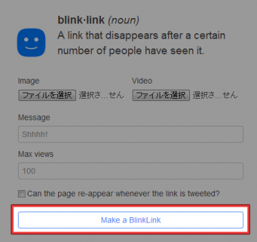 Make a BlinkLink