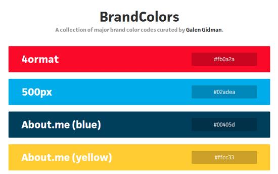 様々なサービスのイメージカラーをまとめているサイト「BrandColors」