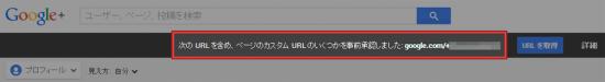 次の URL を含め、ページのカスタム URL のいくつかを事前承認しました