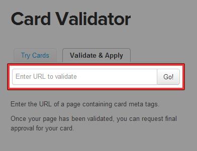 確認URLの入力