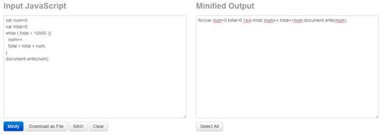 JavaScriptの改行やスペースを削除して軽量化してくれるWEBサービス「JavaScript Minifier」