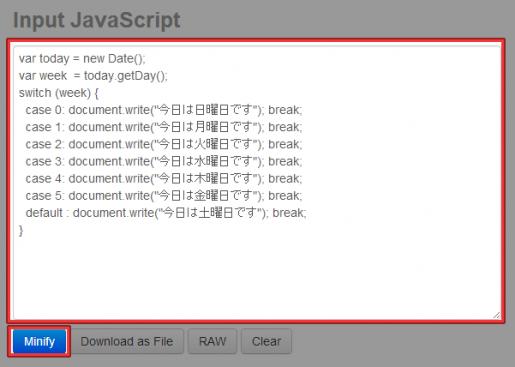 Input JavaScript