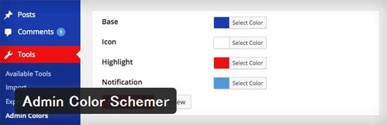 管理画面のオリジナル配色が作成できるWordPressプラグイン「Admin Color Schemer」