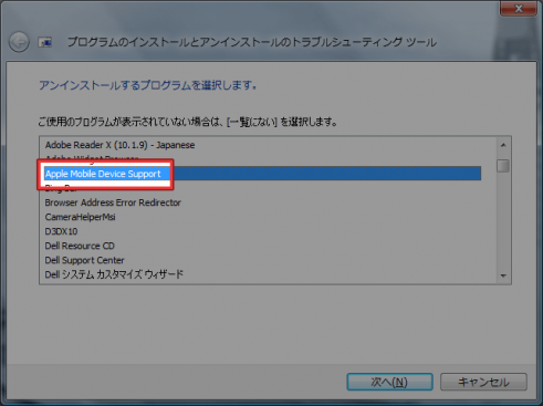 「Apple Mobile Device Support」を選択