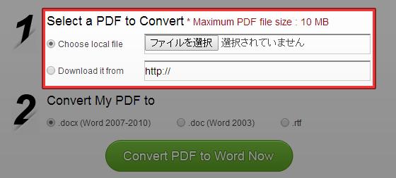 web to pdf online free