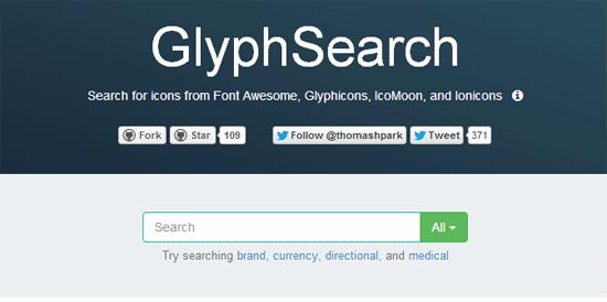 様々なアイコンフォントの中から好きなアイコンが検索できる「GlyphSearch」