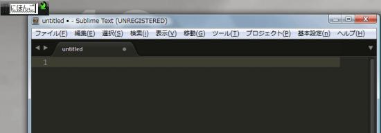 日本語が外側に表示される