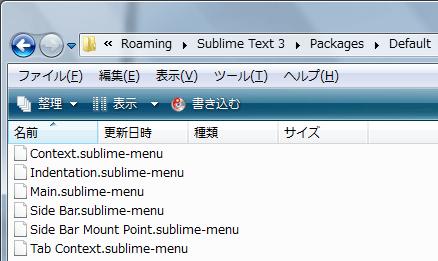 コピーしたファイルすべてから「.jp」を削除します