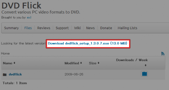 DVDFlickのダウンロード