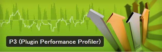 使用しているプラグインの負荷状況が確認できるWordPressプラグイン「P3 (Plugin Performance Profiler)」