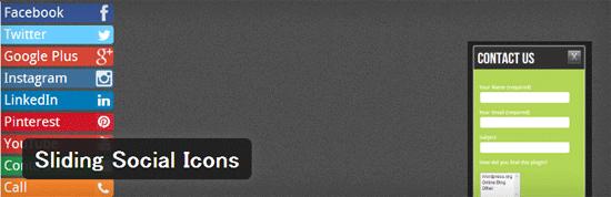 マウスホバーでニョキッと出てくるソーシャルアイコンが設置できるWordPressプラグイン「Sliding Social Icons」