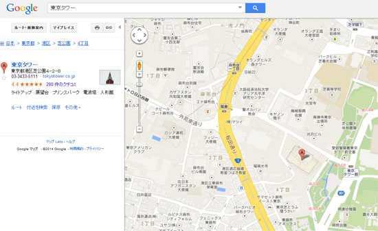 Word文書にGoogleマップの地図を貼り付ける方法