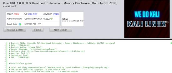 OpenSSL 1.0.1f TLS Heartbeat Extension