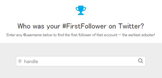Twitterアカウントの記念すべき最初のフォロワーを確認することができる「First Follower」